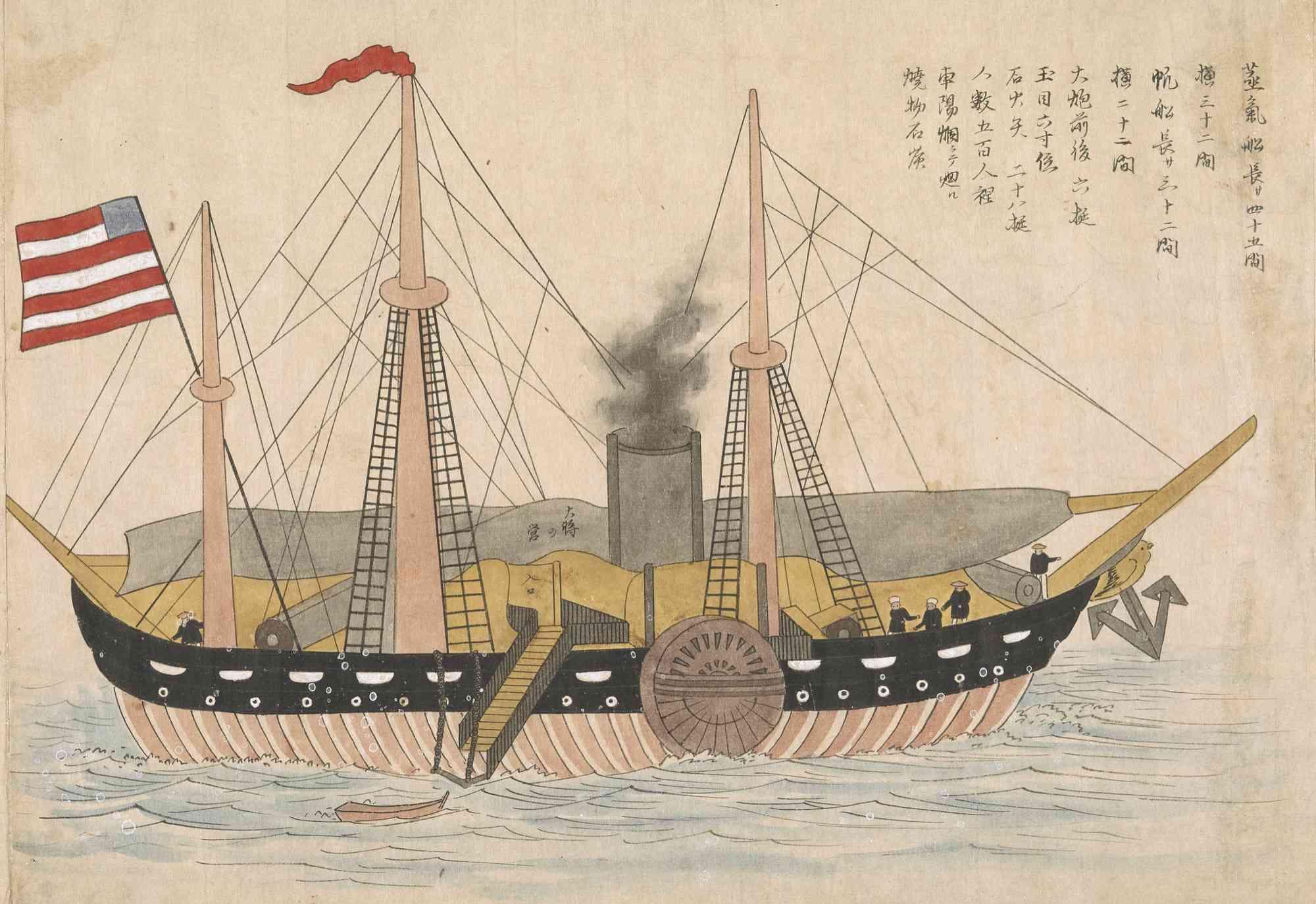kapal Susquehanna, kapal utama armada kapten Perry