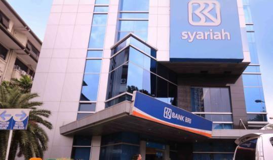 merger bank syariah himbara